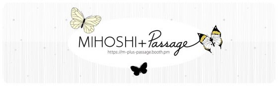 m-plus-passage_header
